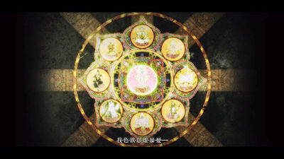 24-asuras-wrath-7