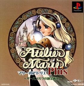 Atelier Marie Plus Cover