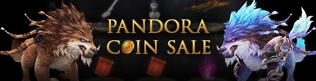 PandoraCoinSale