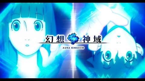 【幻想神域:啟源女神】鏡色の世界PV 超好聽日文主題曲「中日歌詞 X 高音質HD」