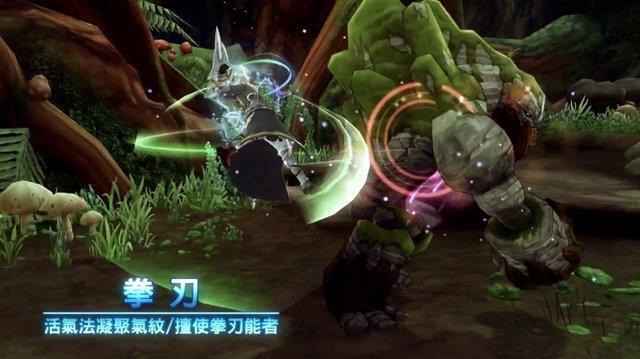 Fantasy Frontier (TW) - Blade Gauntlets trailer