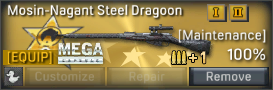 File:Mosin-Nagant Steel Dragoon uncustomizable.png