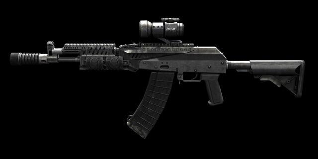 File:AK-107bis.jpg
