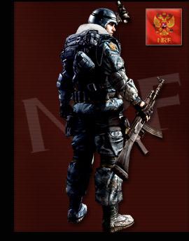 File:Ava rifleman nrf.jpg