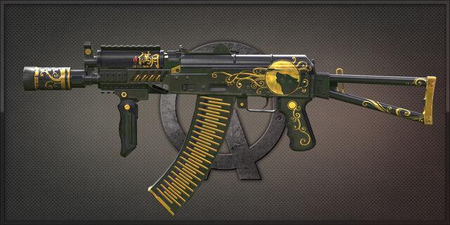 File:AKS 74U Fullmoon.jpg