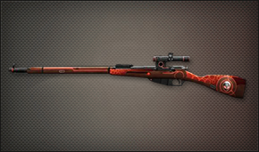 File:Mosin-Nagant Roswell.png