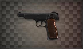 File:Pistol stechkin.jpg