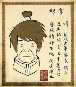 File:Wanted poster of Chey.png