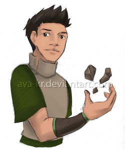 Avatar Zark