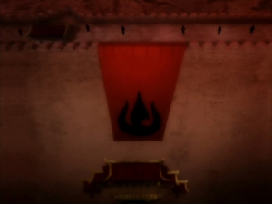 Fire Nation banner