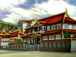 Mai's house