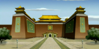 Earth Kingdom Royal Palace