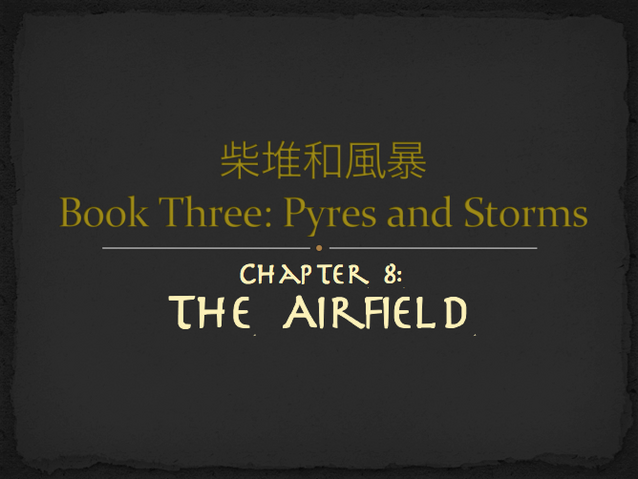 File:Tala-Book3Title8.png