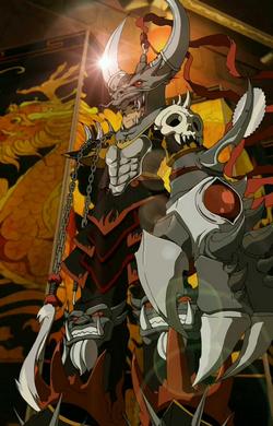 File:Aang's armor.png