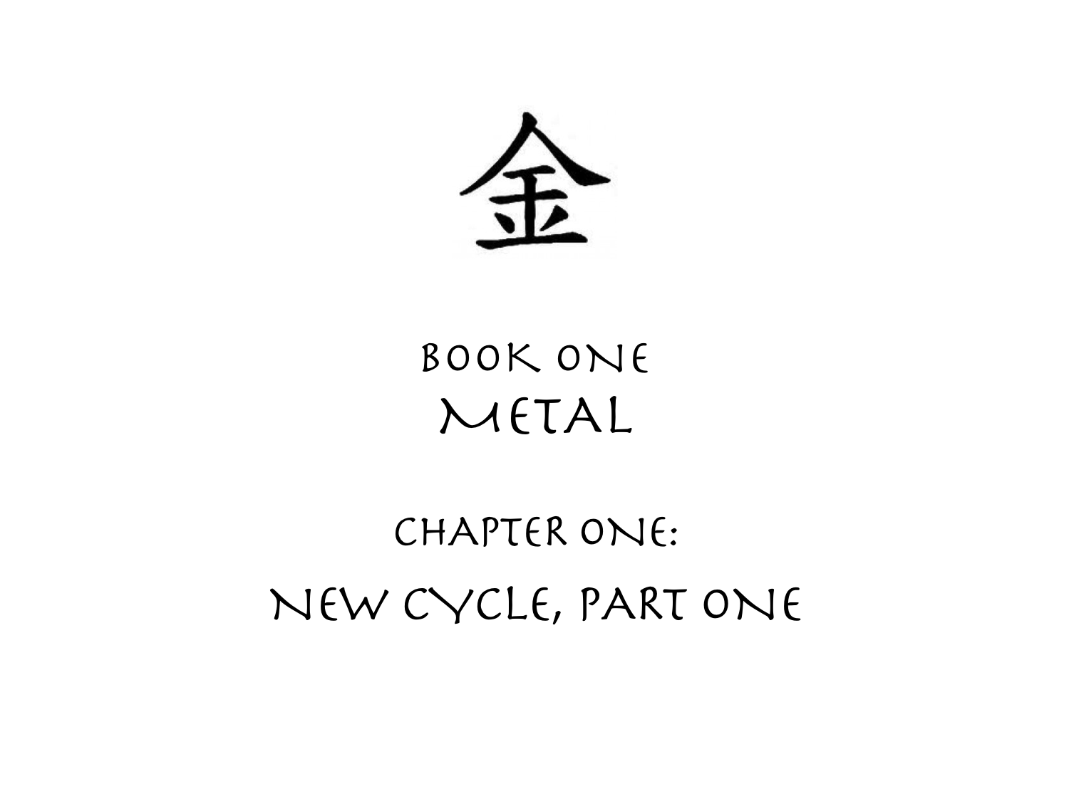 File:Book Metal Chapter 1.png