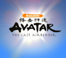 List of Avatar: The Last Airbender episodes