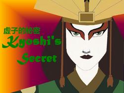 Kyoshi's Secret