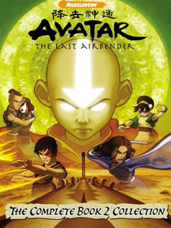 File:Avatar Book 2.png