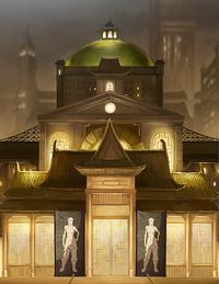 Decorated City Hall