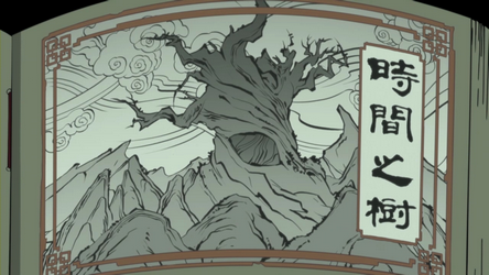 File:Tree of Time page.png