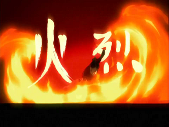 קובץ:Opening Azula firebending.png