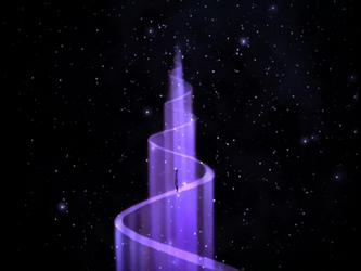 File:Cosmic pathway.png