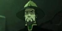 Dai Li sergeant