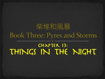 Tala-Book3Title13