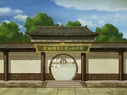 Master Yu's Earthbending Academy