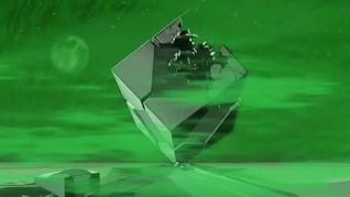 Gamma Cube