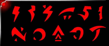 File:Clan-symbols.jpg