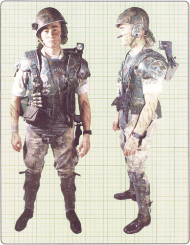 File:M3 Pattern Personal Armor.png