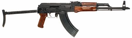 File:450px-AKMS.jpg