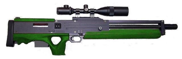 File:M42A Scope Rifle.jpg