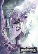 Kuja the great
