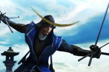 Masamune!!!