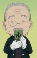 Tanaka mug