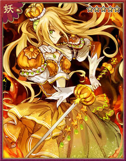 Pumpkin Pie HW3