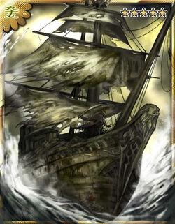 Ghost Ship Chaos (Rage)