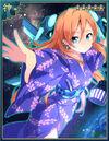 Nyarlythotep Calm Tanabata