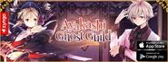 Camelot Academy for Ghosts Cover