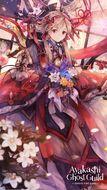 Mira Anniversary iPhone Wallpaper