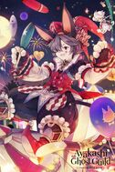 Cat Sith (Circus) Wallpaper