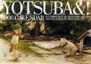 Yotsuba calendar monthly 2008