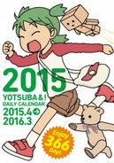 Yotsuba daily 2015