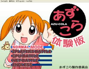 Azucola