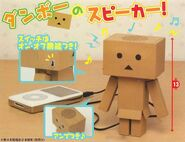 Danbo speaker