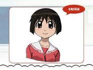KAORIN MOVIE 1