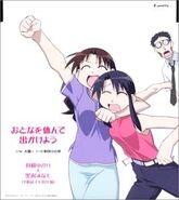 Yukari and Nyamo Character Song