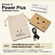 Danbo Powerplus